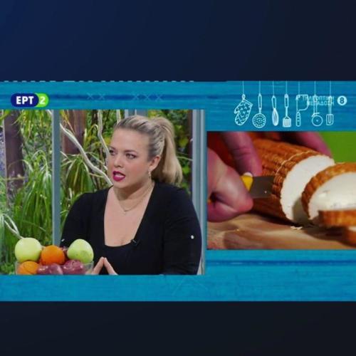 ΕΡΤ ΠΟΠ μαγειρική4